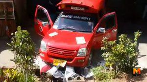 สี่ล้อแดง ถอยพลาดตกลานจอดรถบนดอยสุเทพ ทับนักท่องเที่ยวดับ 2 ราย