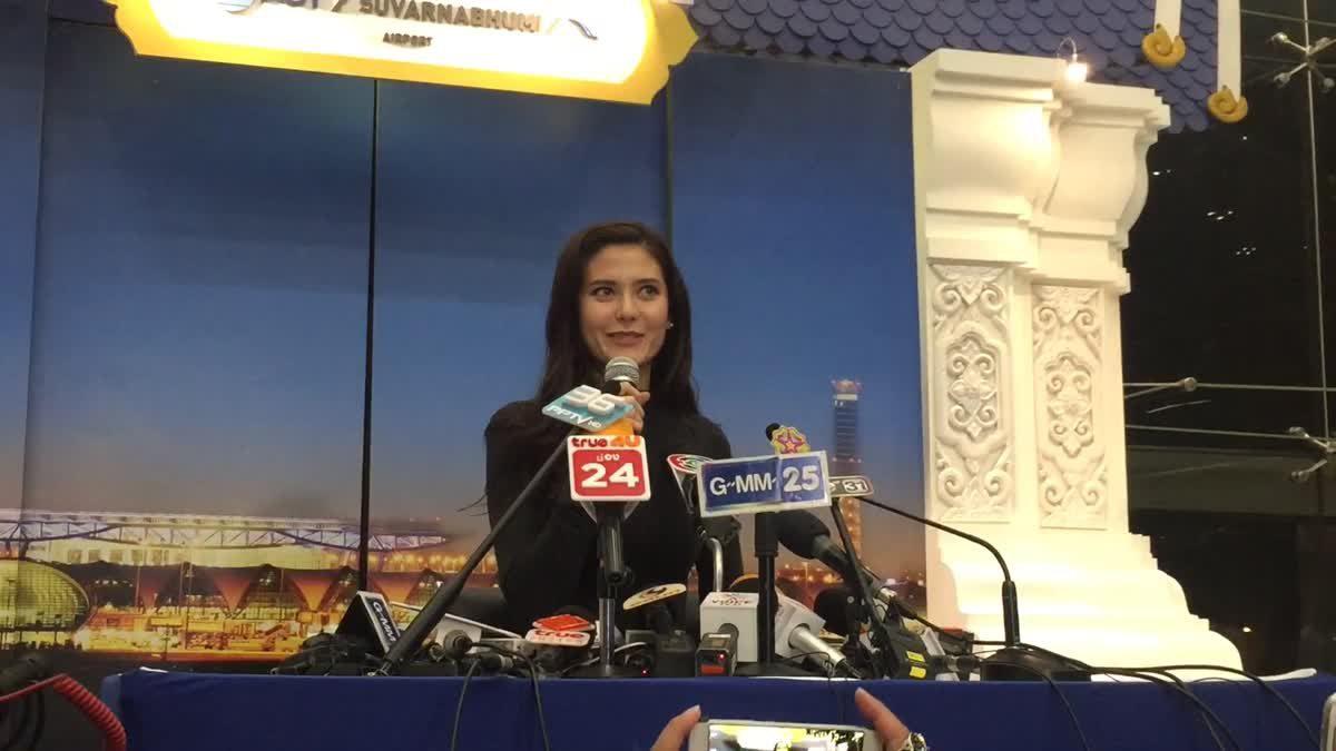มารีญา พูลเลิศลาภ เดินทางกลับถึงเมืองไทย แฟนคลับรอต้อนรับเพียบ พร้อมเคลียร์ทุกข้อสงสัยบนเวที