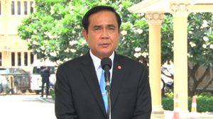 ผู้สื่อข่าวประจำทำเนียบรัฐบาล งดตั้งฉายารัฐบาล – นายกรัฐมนตรี – รัฐมนตรี ปี2559