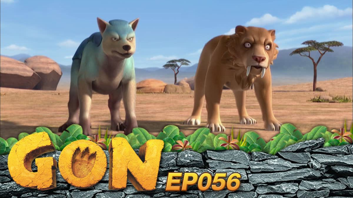 Gon EP 056