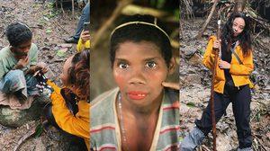 แพรี่พาย เข้าป่าพัทลุง แชร์ประสบการณ์สุดแฮปปี แต่งหน้าให้ชาวซาไก