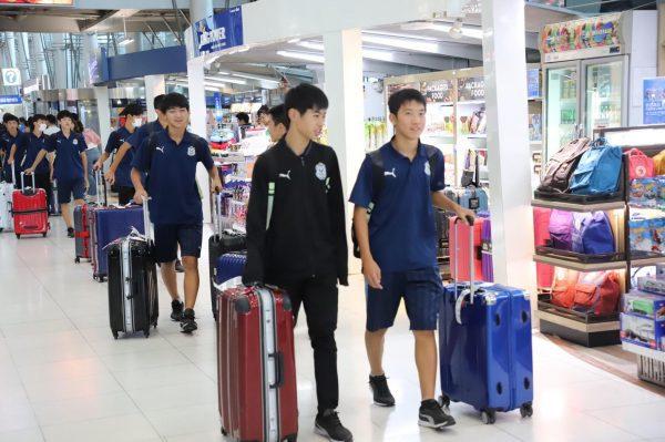 U14 International Champion 2019
