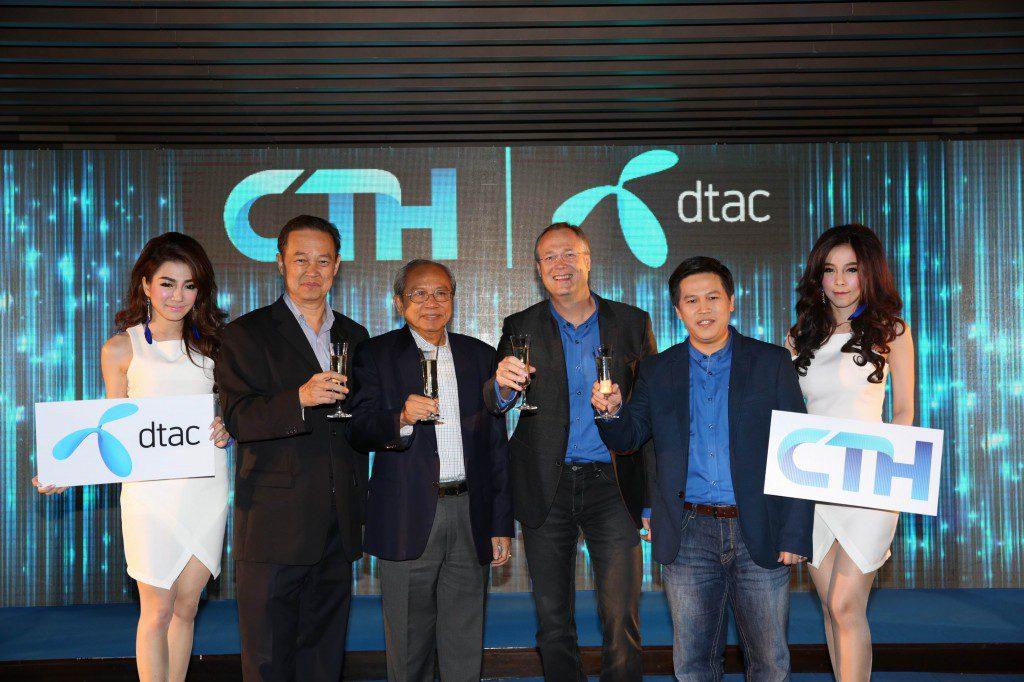 dtac & CTH 2