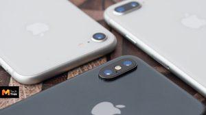 iPhone 2018 ข้อมูลล่าสุดทั้ง 3 รุ่น สเปคเน้นแรงขึ้น กล้องดีขึ้น ใช้ Face ID ทุกรุ่น