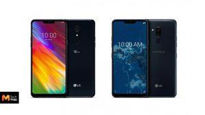 เปิดตัว LG G7 One ตัวแรงตระกูล Android One และ LG G7 Fit