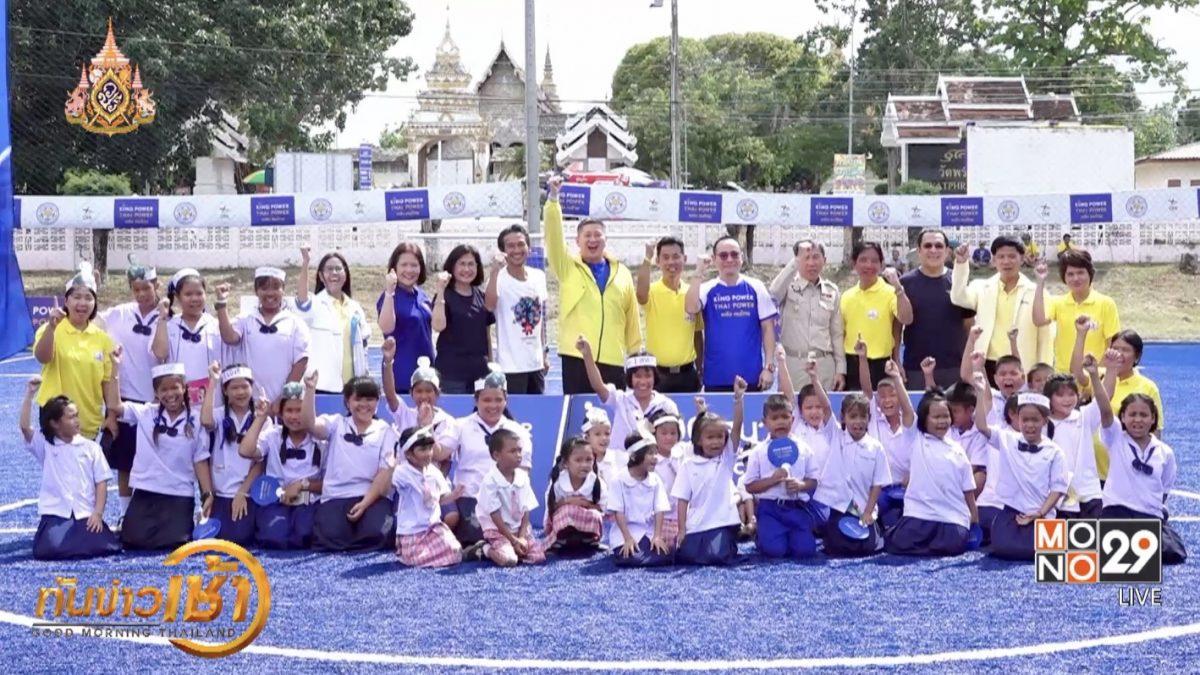 """""""พี่ตูน"""" ต้นแบบแรงบันดาลใจสร้างฝันเด็กไทย"""