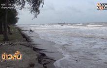 ผลกระทบคลื่นมรสุมทะเลอ่าวไทย