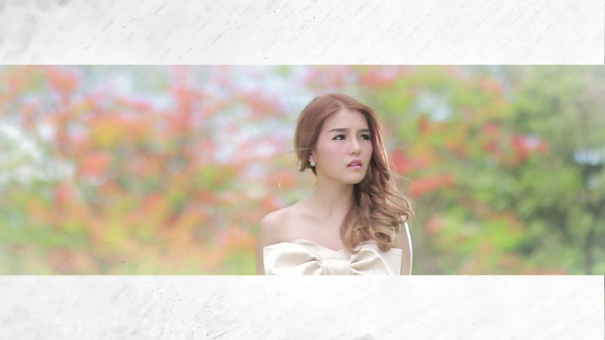[The Empty Room] ฤดูเดียวดาย - แอร์ ภัณฑิลา [Official MV]
