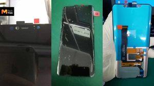 เผยภาพชิ้นส่วนหน้าจอ Huawei Mate20 มาพร้อมจอรอยบากและขอบโค้ง