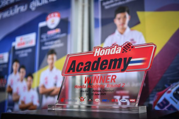Honda Academy 2021