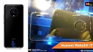 หลุดภาพเคส Huawei Mate30 ปีนี้อาจมากับกล้องวงกลม