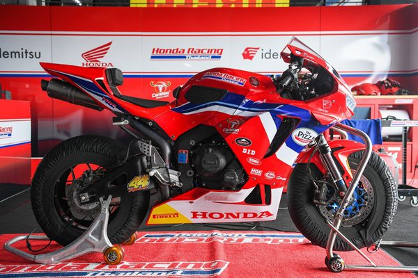 Honda OR BRIC 2021