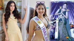 เชียร์โค้งสุดท้าย! ส่ง มอร์แกน ฉัตรฑิรา คว้ามงกุฎ Miss Tourism Queen International 2018