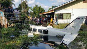 สลด! เครื่องบินเล็ก ตกย่านหนองจอกเสียชีวิต 1