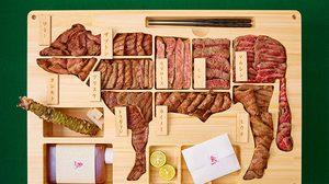 เบนโตะแบบ High End ที่รวมซูเปอร์เนื้อวัวเกรดพรีเมี่ยมไว้ในกล่องเดียว