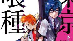 Tokyo Ghoul: Jack กำลังจะถูกทำในรูปแบบ OVA