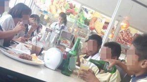 แชร์ว่อน!ภาพเด็กนักเรียน ม.ต้น ดื่มเบียร์ในร้านสเต็ก