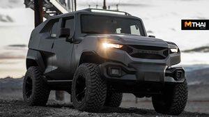 Rezvani Tank ปีศาจในร่าง SUV โผล่ในภาพยนตร์ Men in Black: International