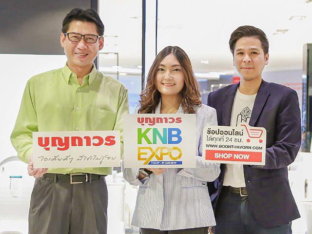 """บุญถาวร ตั้งเป้ายอดขายกว่า 2,000 ล้านบาท อัดแคมเปญ """"KNB EXPO 2019"""" ลดจัดเต็ม แจกทองจัดหนัก ปีที่2"""