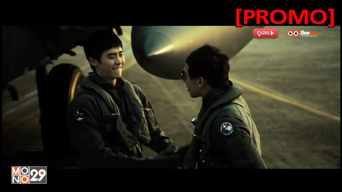 R2B: Return to Base ยุทธการโฉบเหนือฟ้า [PROMO]