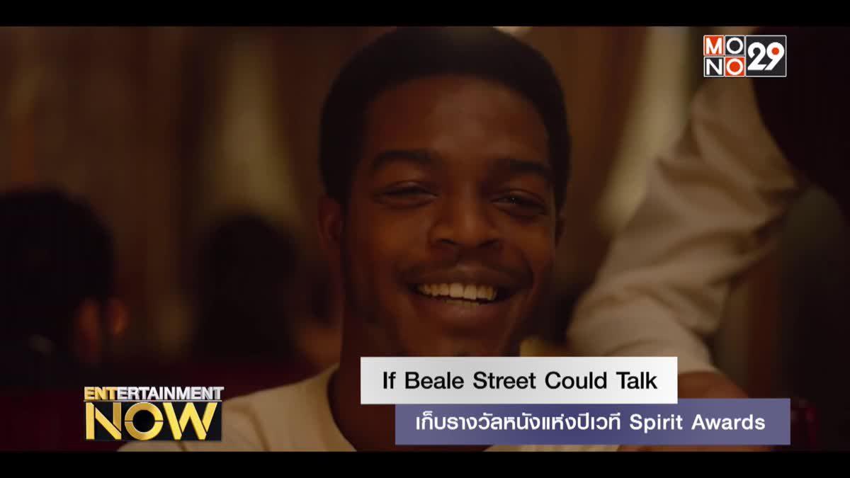 If Beale Street Could Talk เก็บรางวัลหนังแห่งปีเวที Spirit Awards