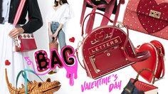ชี้เป้ารวมแบรนด์ กระเป๋า สุดมุ้งมิ้ง แท็กแฟนรับวาเลนไทน์ จัดสักใบ! รักเหมือนเดิม เพิ่มเติมคือกระเป๋าใหม่