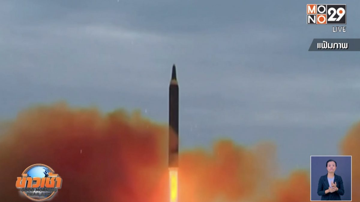 เกาหลีเหนือทดสอบขีปนาวุธ ก่อนเจรจาปลดนิวเคลียร์