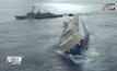 เรือสินค้ายังคงคว่ำอยู่นอกชายฝั่งฝรั่งเศส