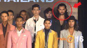 จับงานบันเทิง! รูเบน นักบาสทีมชาติไทยโผล่ประกวดเวที THE FACE MEN