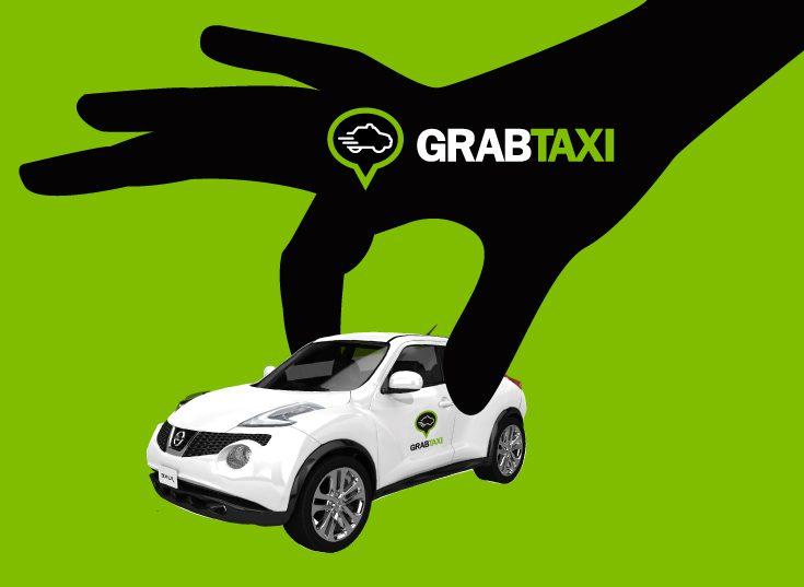 Grab-juke-greenBg_final