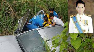 นายอำเภอเมืองกระบี่รถตกถนนดับ-พลขับสาหัส หลังกลับจากช่วยผู้ประสบอุทกภัย