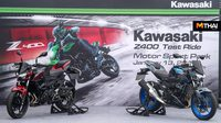 kawasaki เปิดโอกาสให้ผู้สนใจสัมผัสซูเปอร์เน็คเก็ตน้ำหนักเบาในงาน Kawasaki Z400 Test Ride