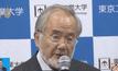 นักวิทยาศาสตร์ชาวญี่ปุ่นได้โนเบลสาขาการแพทย์