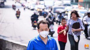 คนกรุงยังสวมหน้ากากอยู่ หลังค่าฝุ่น-ควัน PM2.5 ยังเกินมาตรฐาน