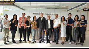 Mitsubishi Motors แจกรางวัลมูลค่ากว่า 3 ล้านบาท ให้แก่ผู้โชคดี 10 ท่าน