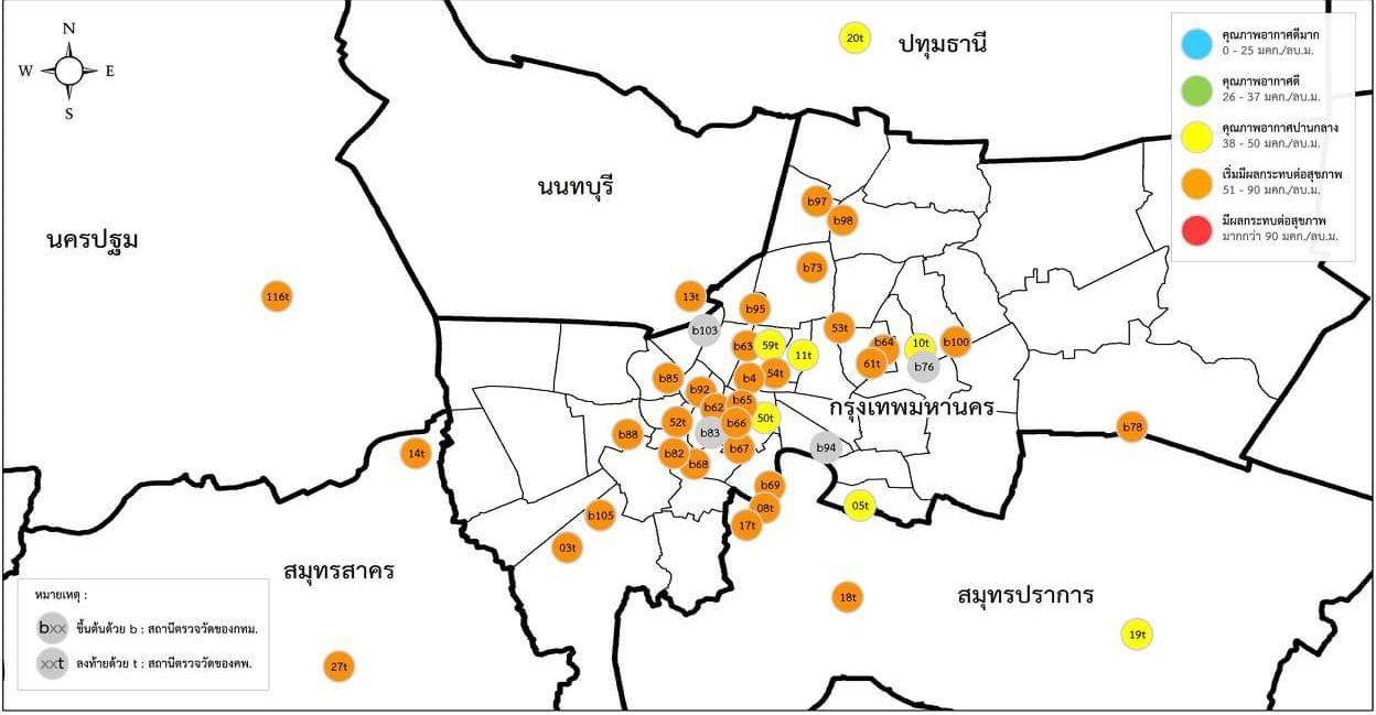 เช้านี้ 'ฝุ่นละออง' ในอากาศ กลับมามีผลกระทบต่อสุขภาพ ในหลายพื้นที่ กทม. อีกครั้ง