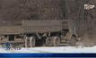 ยังไม่พบสัญญาณถอนอาวุธหนักในยูเครน