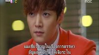 Fated to Love You ตอนที่ 7 2/3