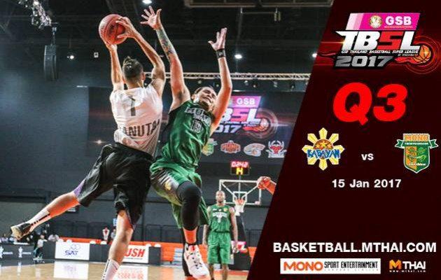 การแข่งขันบาสเกตบอล TBSL2017 คู่ที่4 Kabayan (Philipine) VS Mono Thew Q3  15/01/60
