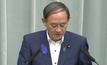 ญี่ปุ่นเตรียมงบกว่า 2 หมื่นล้าน ฟื้นฟูสาธารณูปโภคจากภัยพิบัติ
