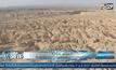 17 มิ.ย. วันต่อสู้กับภาวะทะเลทรายและความแห้งแล้งโลก
