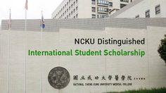 ทุนการศึกษาจากมหาวิทยาลัย ในประเทศไต้หวัน (NCKU scholarship) 2019