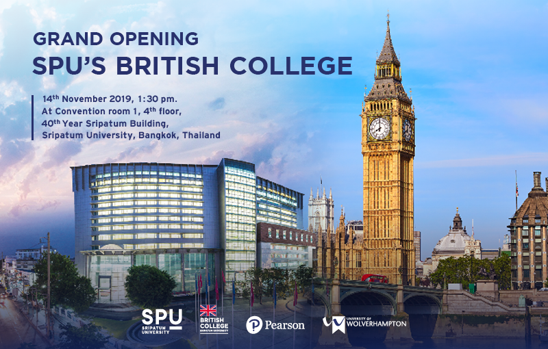 ม.ศรีปทุม ขอเชิญร่วมงาน แถลงข่าวเปิดตัววิทยาลัยใหม่ SPU's British College