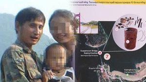 5 ปีกับการหายตัวไปของ 'บิลลี่ พอละจี' กับคำถามใครเป็นคนฆ่า…!?
