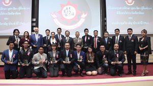 สมาคมผู้สื่อข่าวฯ มอบรางวัลเชิดชูเกียรติ แก่ตำรวจ นักข่าว ศิลปินดารา