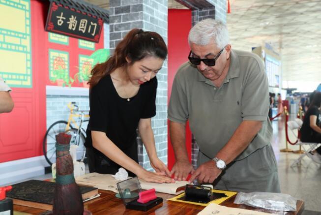 ท่าอากาศยานมนุษยศาสตร์: ความงามของมรดกทางวัฒนธรรมที่จับต้องไม่ได้อุทธรณ์ของวัฒนธรรมจีนโบราณ
