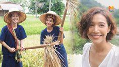 แม่บ้านอีโค่ กับชีวิตรักที่ลงตัว นุ่น ศิรพันธ์ วัฒนจินดา