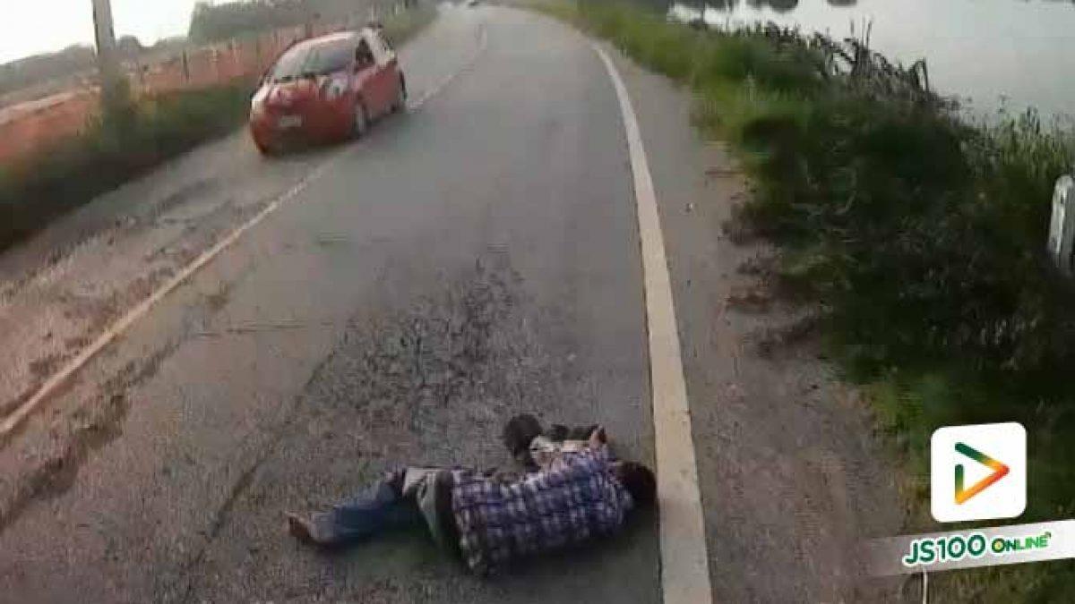ชนหนัก! ลุงนอนกลางถนนทั้งคืน (23/10/62)