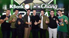 เวียร์ – บอย – เกรท ชวนเพื่อนซี้เชียร์ฟุตบอลโลก 2018 ทำเอาสนาม Virtual Stadium แทบแตก