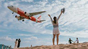 การท่าฯ ชี้แจง หลังสื่อนอกตีข่าว ถ่ายรูปเครื่องบิน โทษสูงสุดประหารชีวิต !!